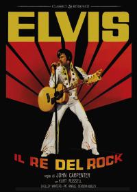 Elvis, il re del rock [VIDEOREGISTRAZIONE]