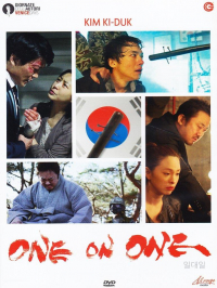 One on one [DVD]