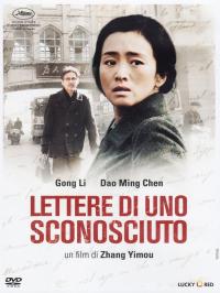 Lettere di uno sconosciuto [DVD]