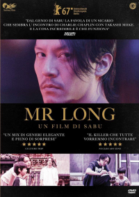 Mr. Long [VIDEOREGISTRAZIONE]