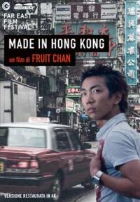 Made in Hong Kong [VIDEOREGISTRAZIONE]