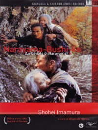 Narayama-Bushi-ko