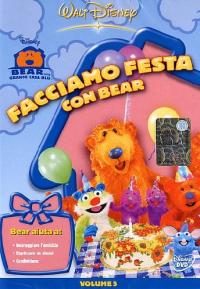 Facciamo festa con Bear [DVD]