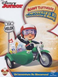 Manny tuttofare [DVD]. L'avventura in motocicletta di Manny