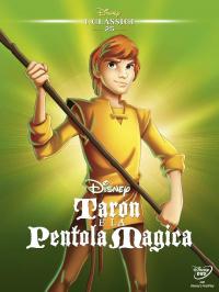 Taron e la pentola magica