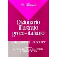 Dizionario illustrato greco-italiano
