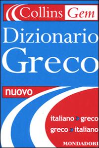 Dizionario greco