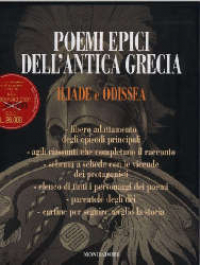Poemi epici dell'antica Grecia