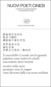 Nuovi poeti cinesi