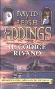 Il codice Rivano