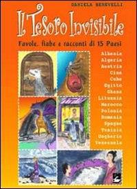Il tesoro invisibile