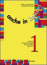 Anche in italiano 3