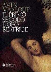 Il primo secolo dopo Beatrice