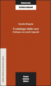 Il catalogo delle voci