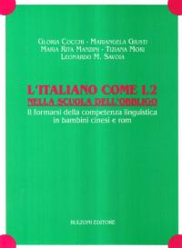 L'italiano come L2 nella scuola dell'obbligo