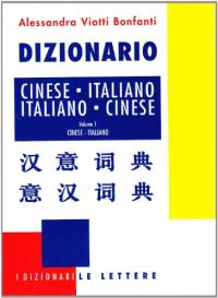 Dizionario cinese-italiano, italiano-cinese