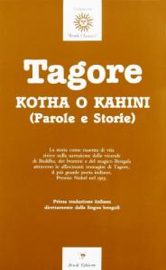Kotha o Kahini (Parole e storie)