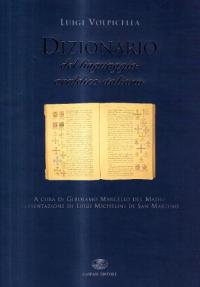 Dizionario del linguaggio araldico italiano