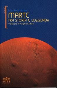 Marte tra storia e leggenda