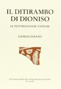 Il ditirambo di Dioniso