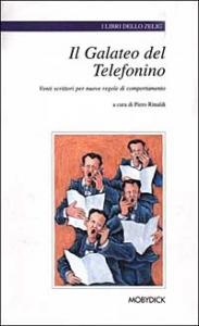 Il galateo del telefonino