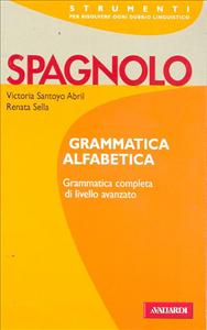 Grammatica alfabetica spagnolo