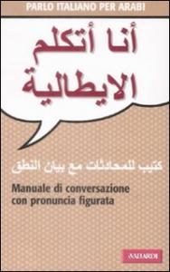 Manuale di conversazione con pronuncia figurata