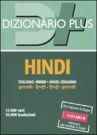 Dizionario hindi
