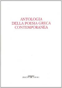 Antologia della poesia greca contemporanea