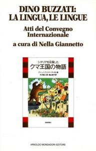 Dino Buzzati, la lingua, le lingue