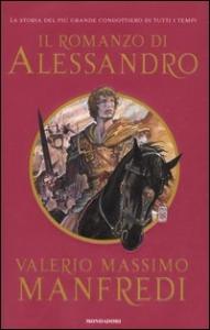 Il romanzo di Alessandro