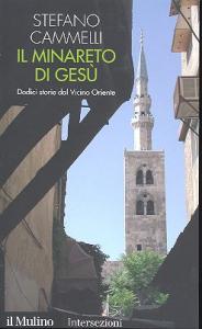 Il minareto di Gesù