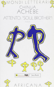 Attento, soul brother|