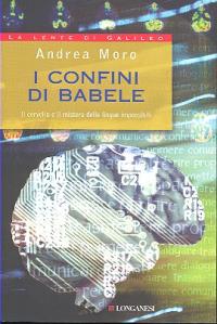 I confini di Babele