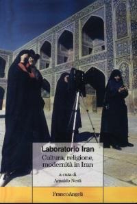 Laboratorio Iran