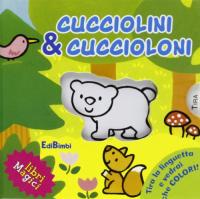 Cucciolini & cuccioloni