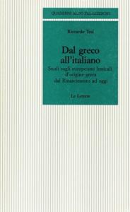 Dal greco all'italiano