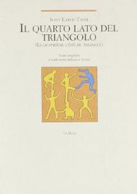 Il quarto lato del triangolo