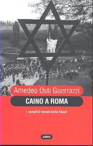 Caino a Roma