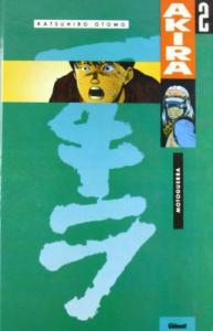 Akira : motoguerra