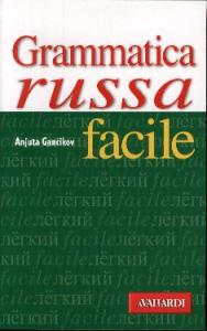 Grammatica russa facile