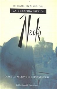 La seconda vita di Naoko