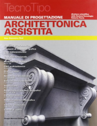 Manuale di progettazione. Biblioteche