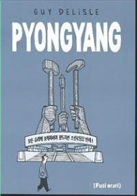 Pyongyang / Guy Delisle