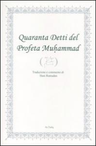 Quaranta detti del Profeta Muhammad