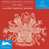 Ancient Mexican designs