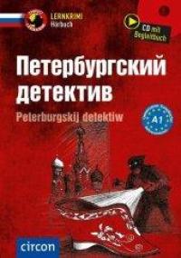 Peterburgskij detektiv=Peterburgskij detektiw