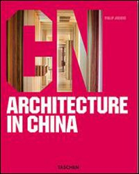 CN architecture in China
