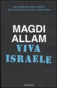 Viva Israele