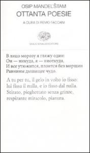 Ottanta poesie